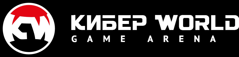 КИБЕР WORLD Logo